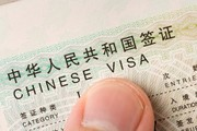 How to Renew and Extend your China (L) Tourist Visa from Shanghai